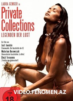 Частные коллекции / Collections privées / Private Collections (1979)