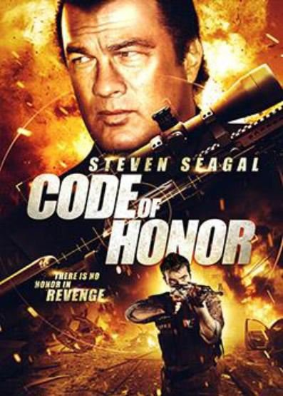 Кодекс чести / Code of Honor (2016)