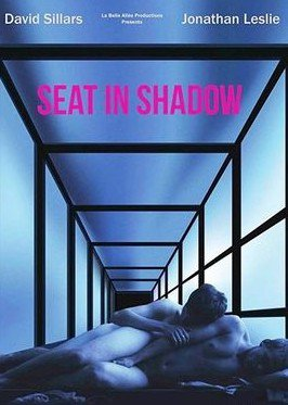 Место в тени  Seat in Shadow (2016)