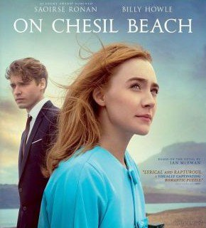 На берегу / On Chesil Beach (2017)